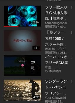 iPhoneでカンタン動画作成・準備編