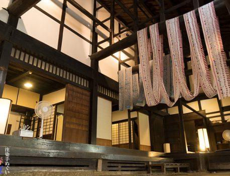 大阪・堺の重要文化財、山口家住宅の手ぬぐい展に行ってきた