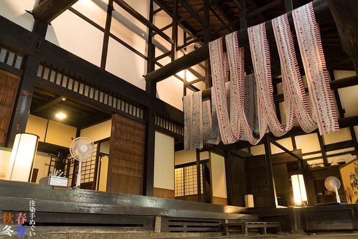 大阪堺市、重要文化財山口家住宅
