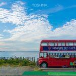 福岡県糸島。夏には大勢の人が訪れる人気のスポットに、あえて夏じゃない季節に行ってきました。