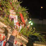 年の初めのえべっさん!大阪今宮えびすで商売繁盛で笹持って来い!