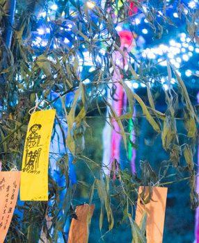 大阪の七夕を彩るイルミネーションイベント、「七夕のゆうべ in 四天王寺」に行ってきた
