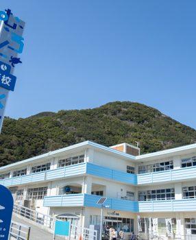 高知県室戸にある廃校を利用した水族館「むろと廃校水族館」に行ってきた