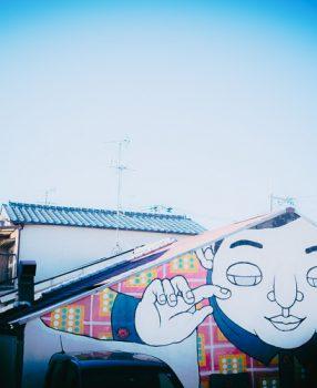 造船業で栄えた町、大阪・北加賀屋でアートの空気を感じてきた