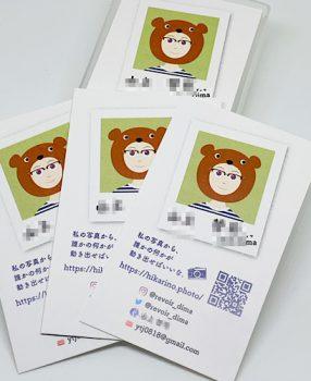 世界中のブロガー必読!前川企画印刷さんで名刺を作ったら凄かった!